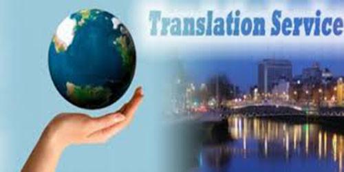 Dịch vụ dịch thuật là gì?
