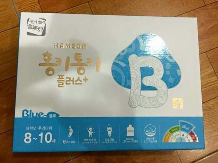 Hồng sâm trẻ em Hamsoa Hàn Quốc màu xanh giúp bé phát triển tốt nhất